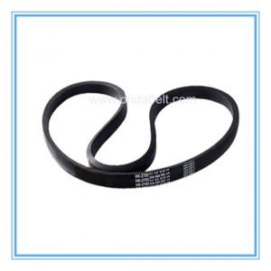 Narrow V-belt